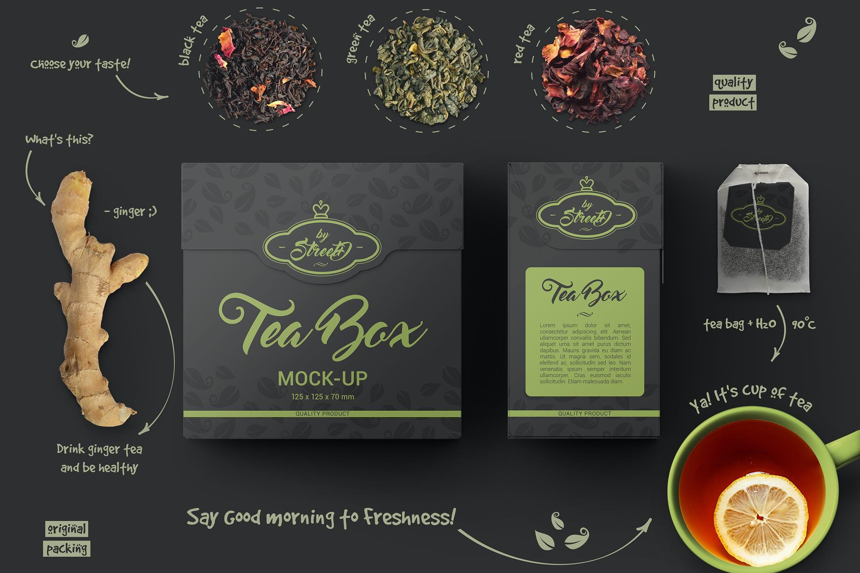 茶盒样机效果图插图(1)