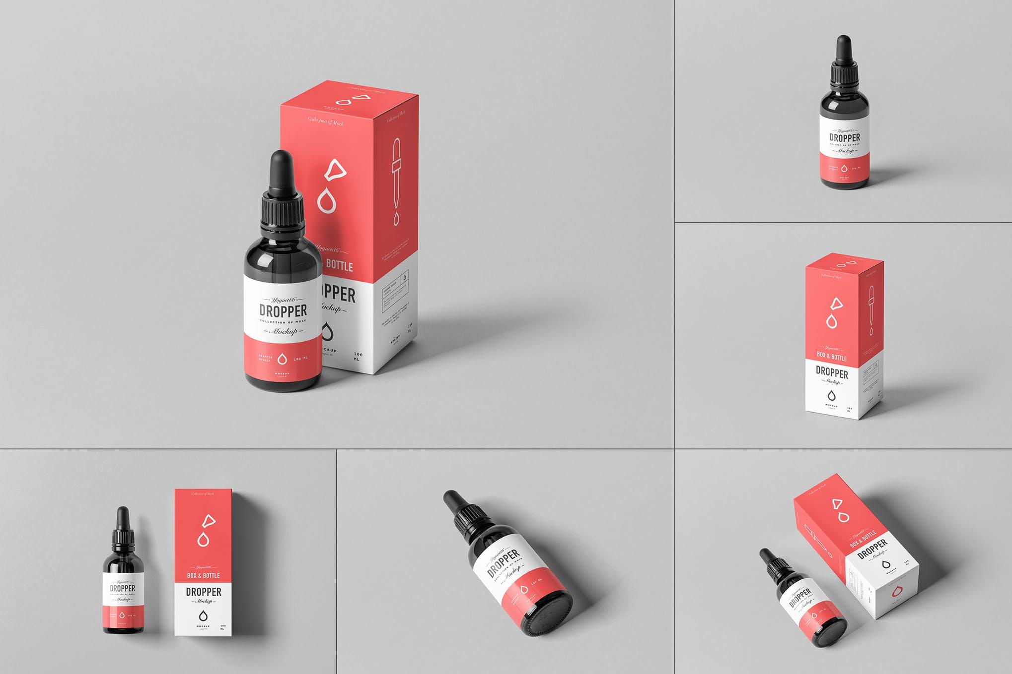 滴瓶带包装盒样机效果图插图(1)