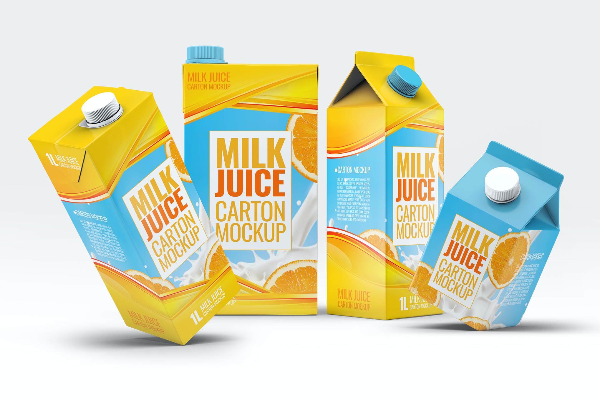 牛奶果汁饮料包装4件套样机效果图插图(1)
