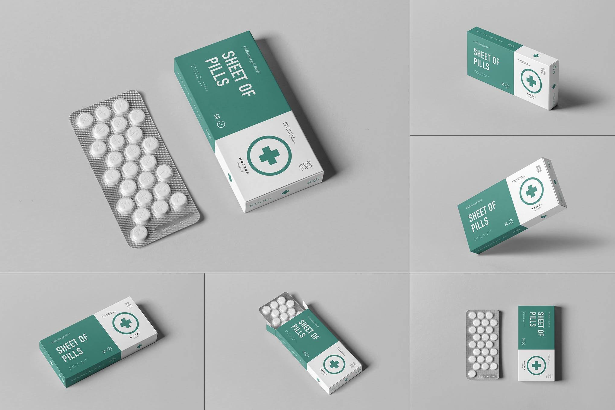 药盒样机效果图插图(1)