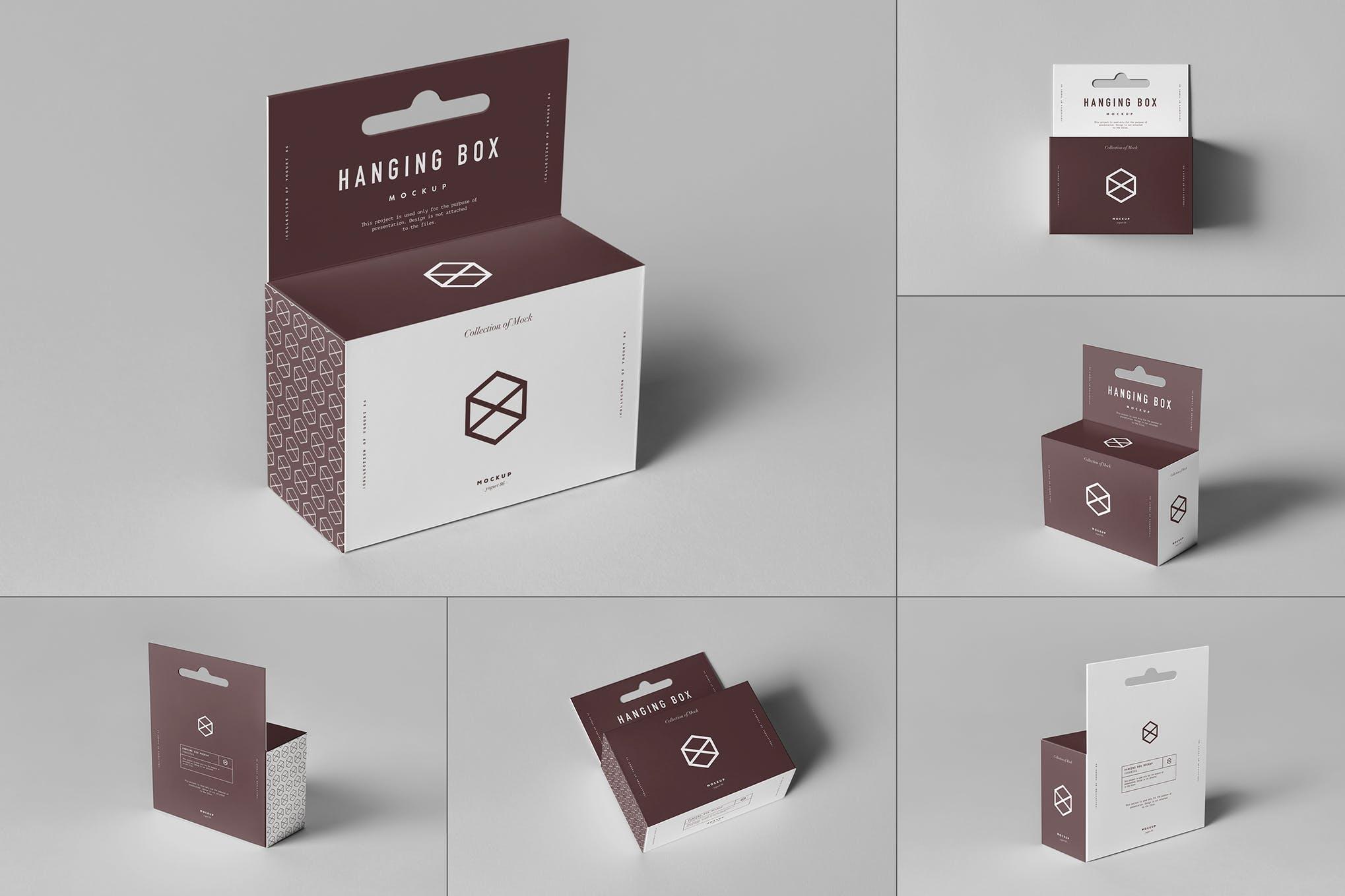 药盒包装盒样机效果图插图(1)