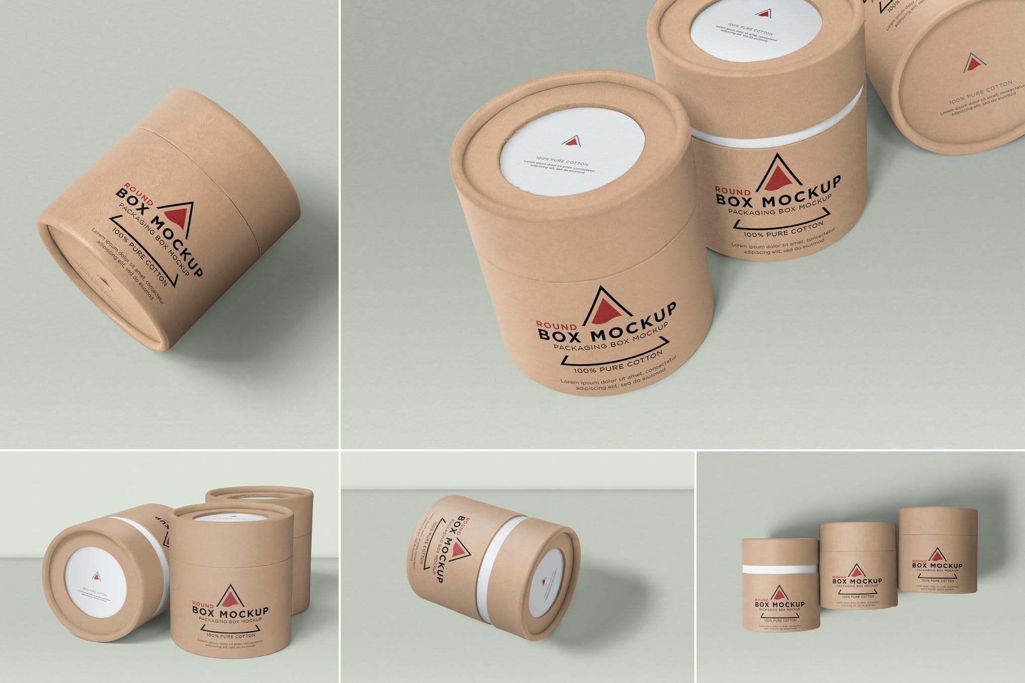 圆形纸盒样机效果图插图(1)