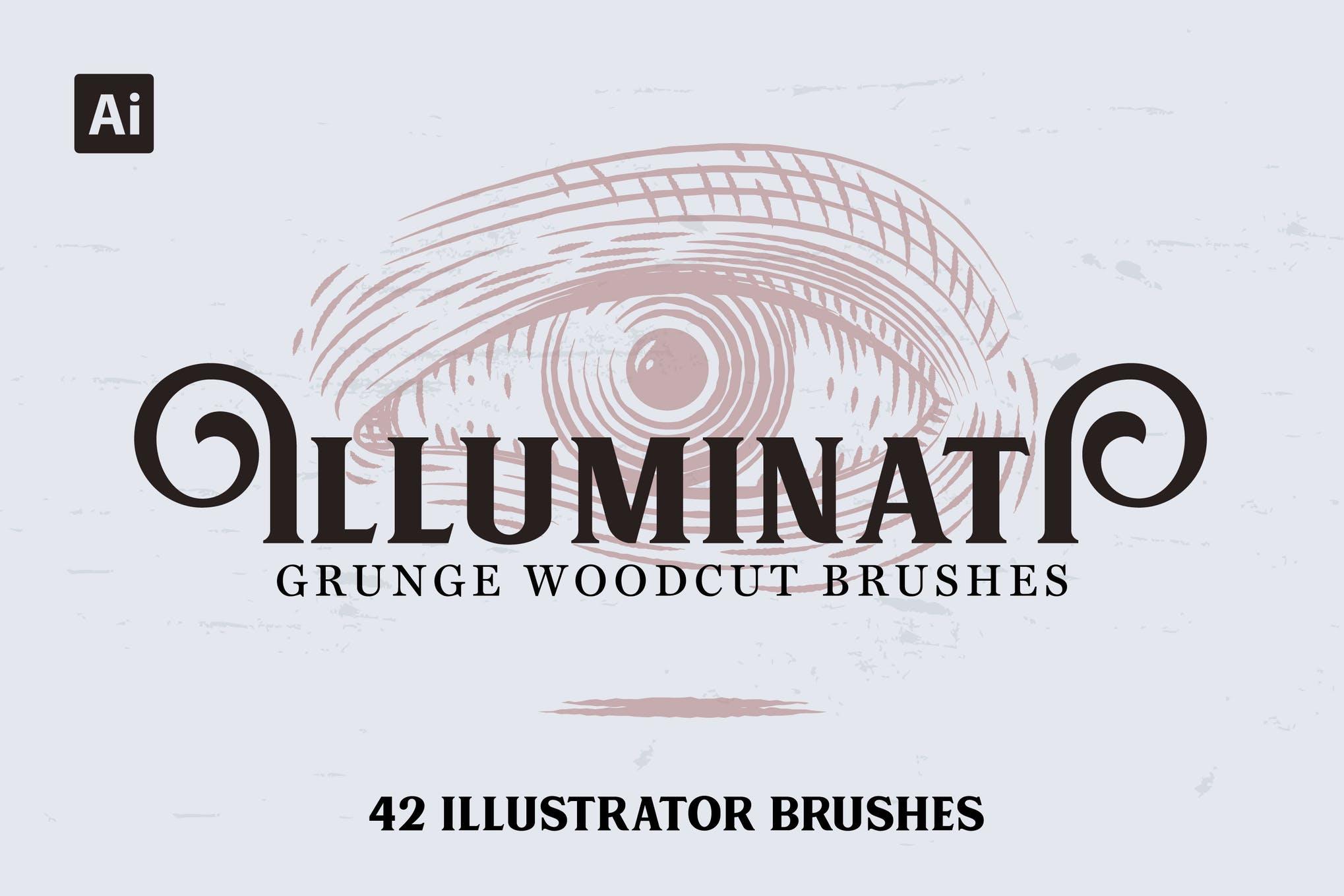 42套AI木刻木雕效果笔刷插图(1)