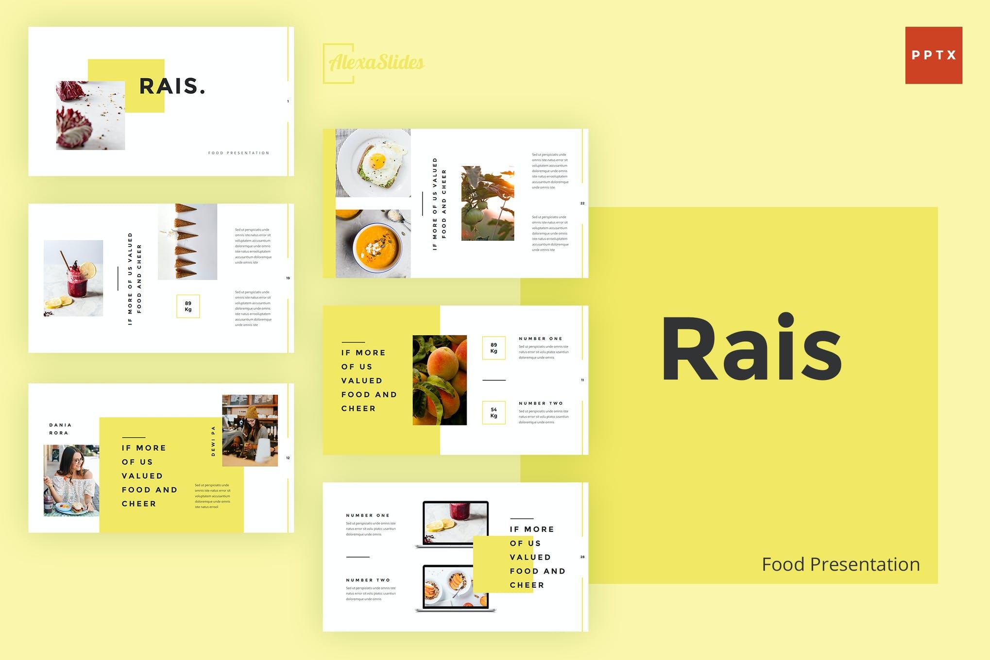 食品餐厅介绍PPT模板插图(1)