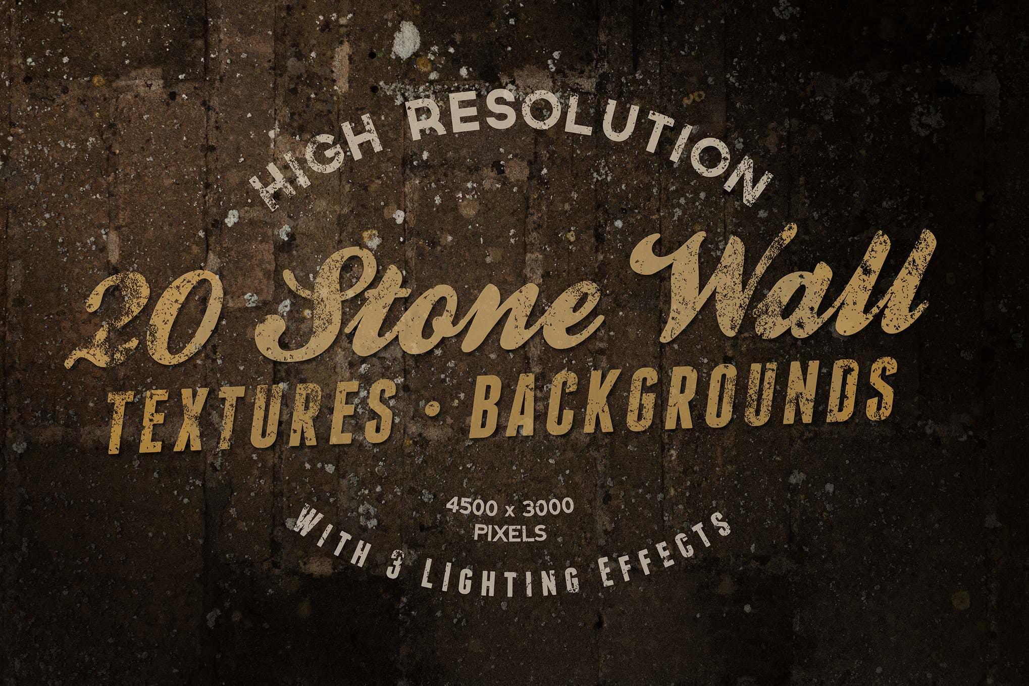 20套PS石墙纹理材质效果背景插图(1)