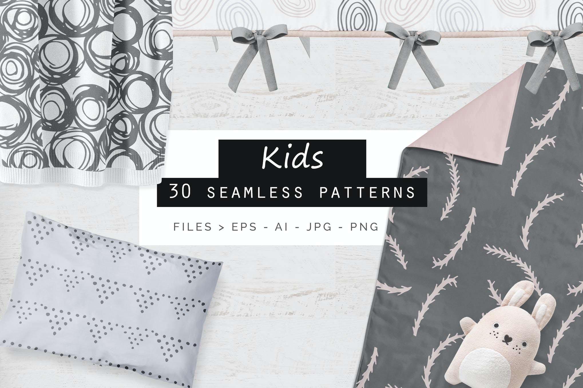 30套婴儿用品材质纹理背景插图(1)