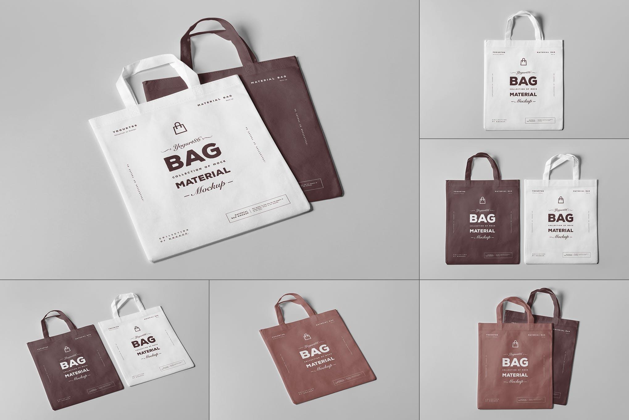 环保袋样机效果图插图(1)