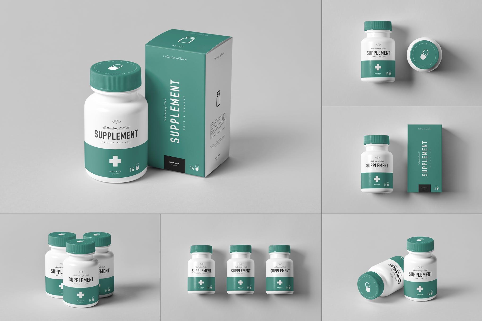 药瓶和药盒样机效果图插图(1)