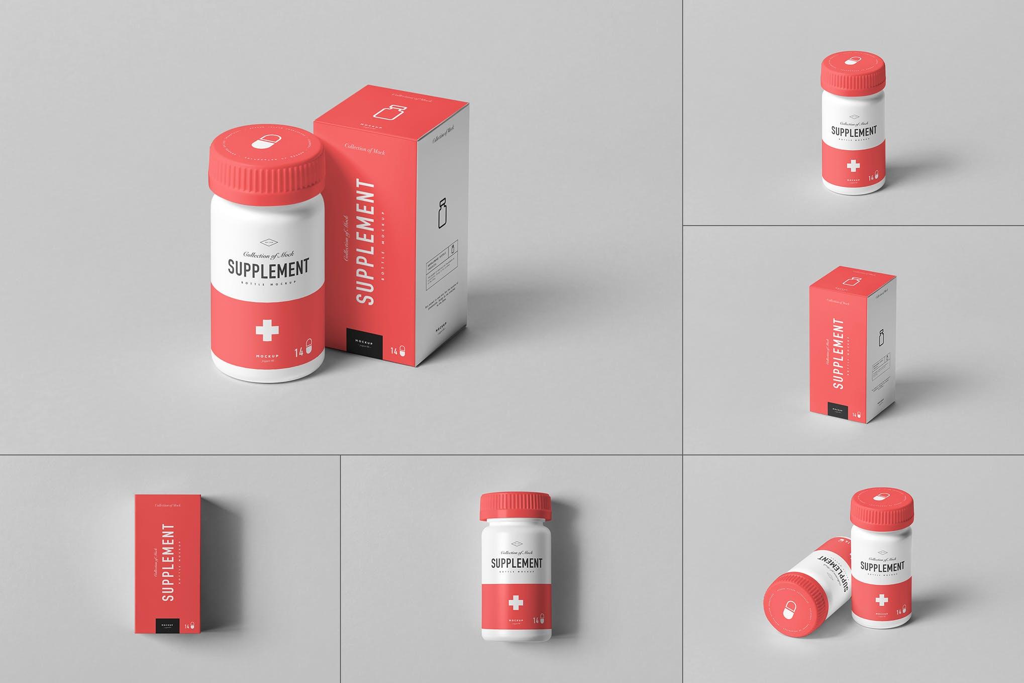 药瓶和药盒 Ver.2样机效果图插图(1)