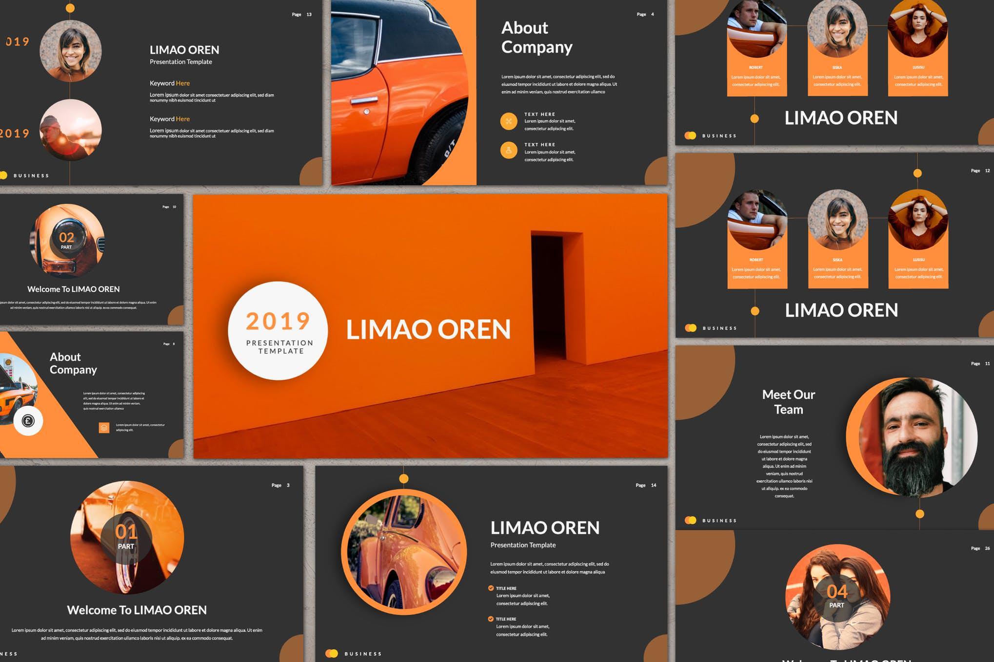 高端汽车行业橙色风格PPT模板插图(1)