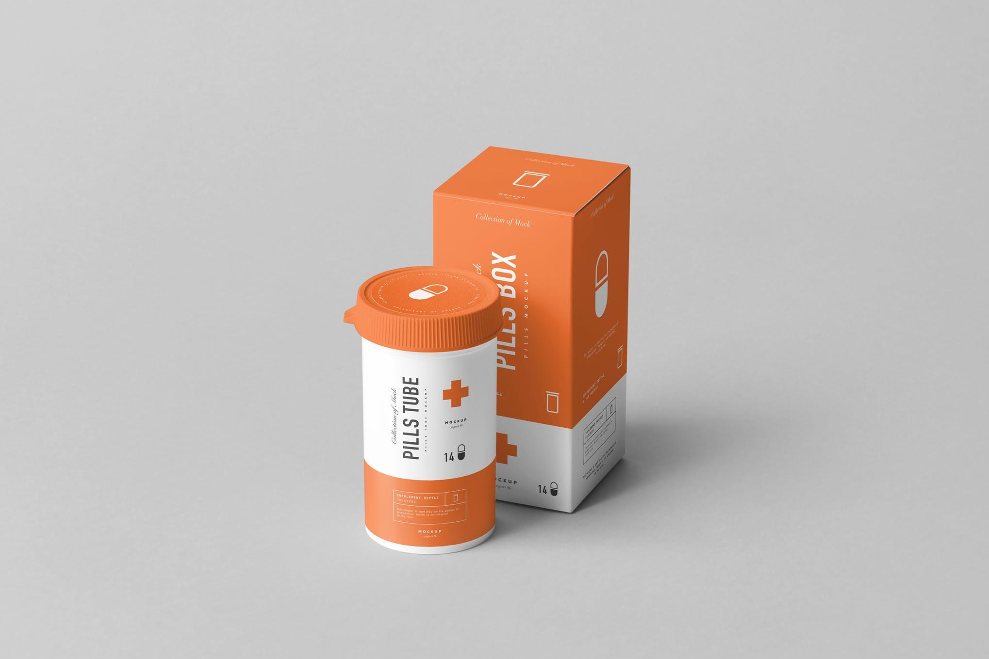 药瓶带包装盒效果样机图插图(1)
