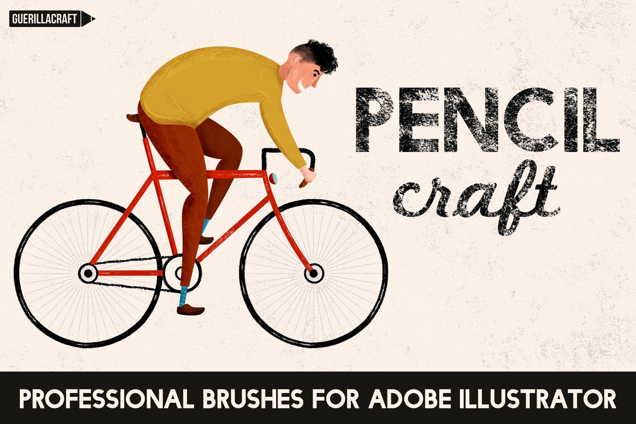 30套AI铅笔工艺效果笔刷插图(1)