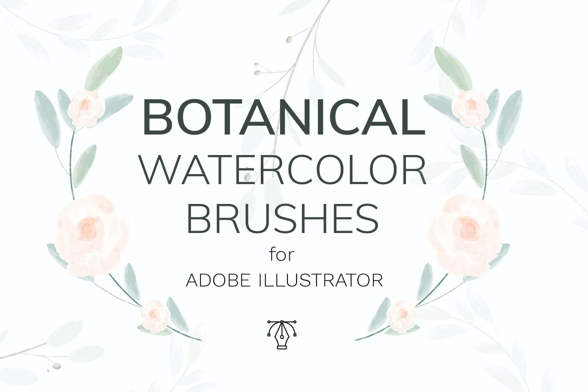 40套AI植物彩墨效果笔刷插图(1)
