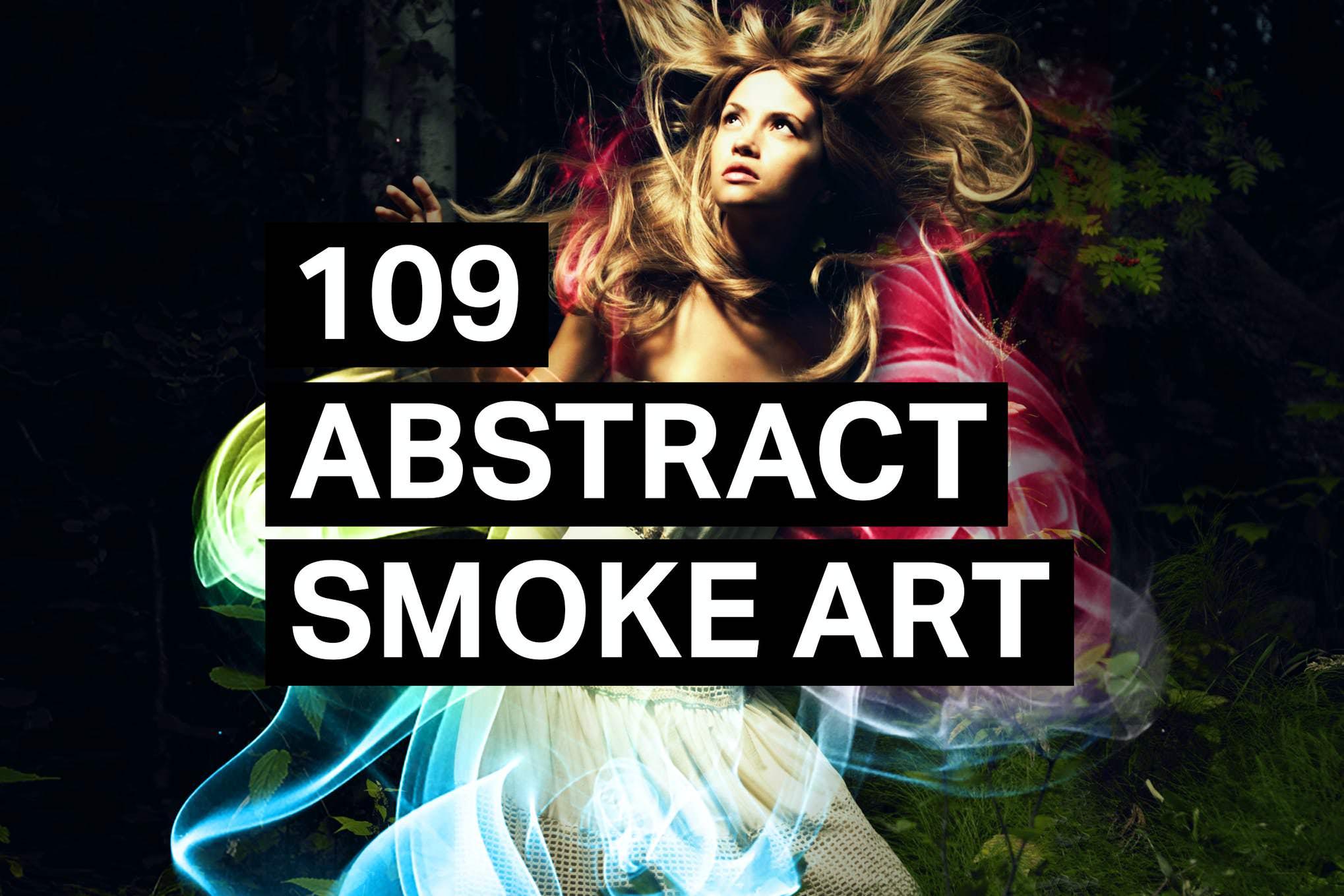 109套PS抽象艺术烟雾笔刷插图(1)