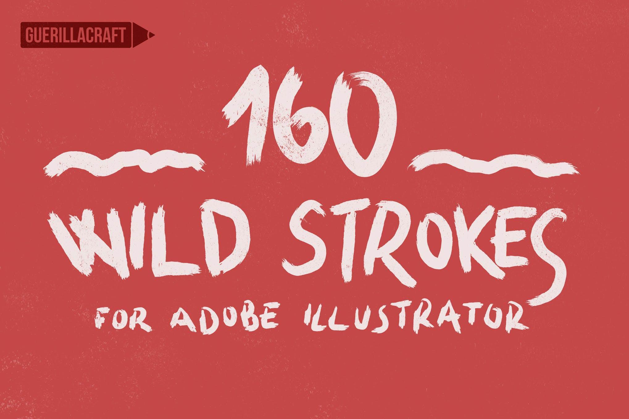 160套AI狂野风格笔刷插图(1)