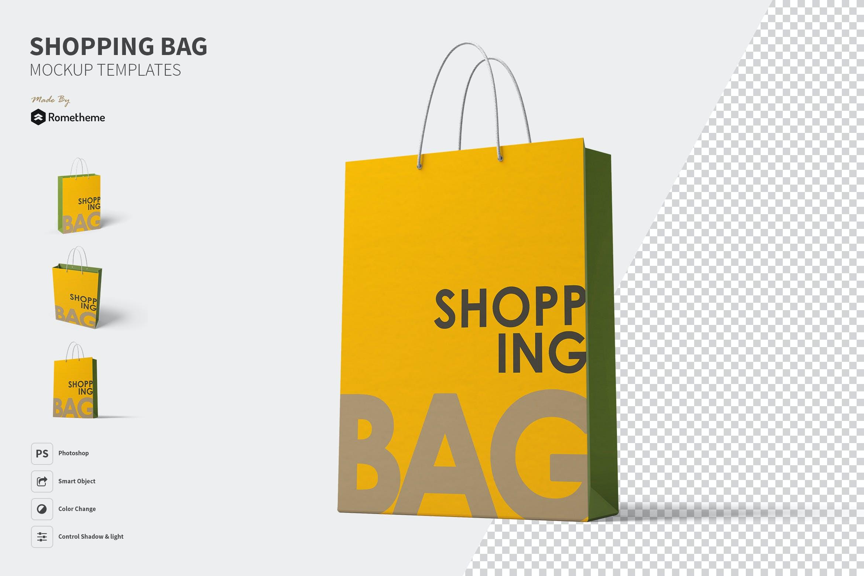 购物袋样机效果图插图(1)