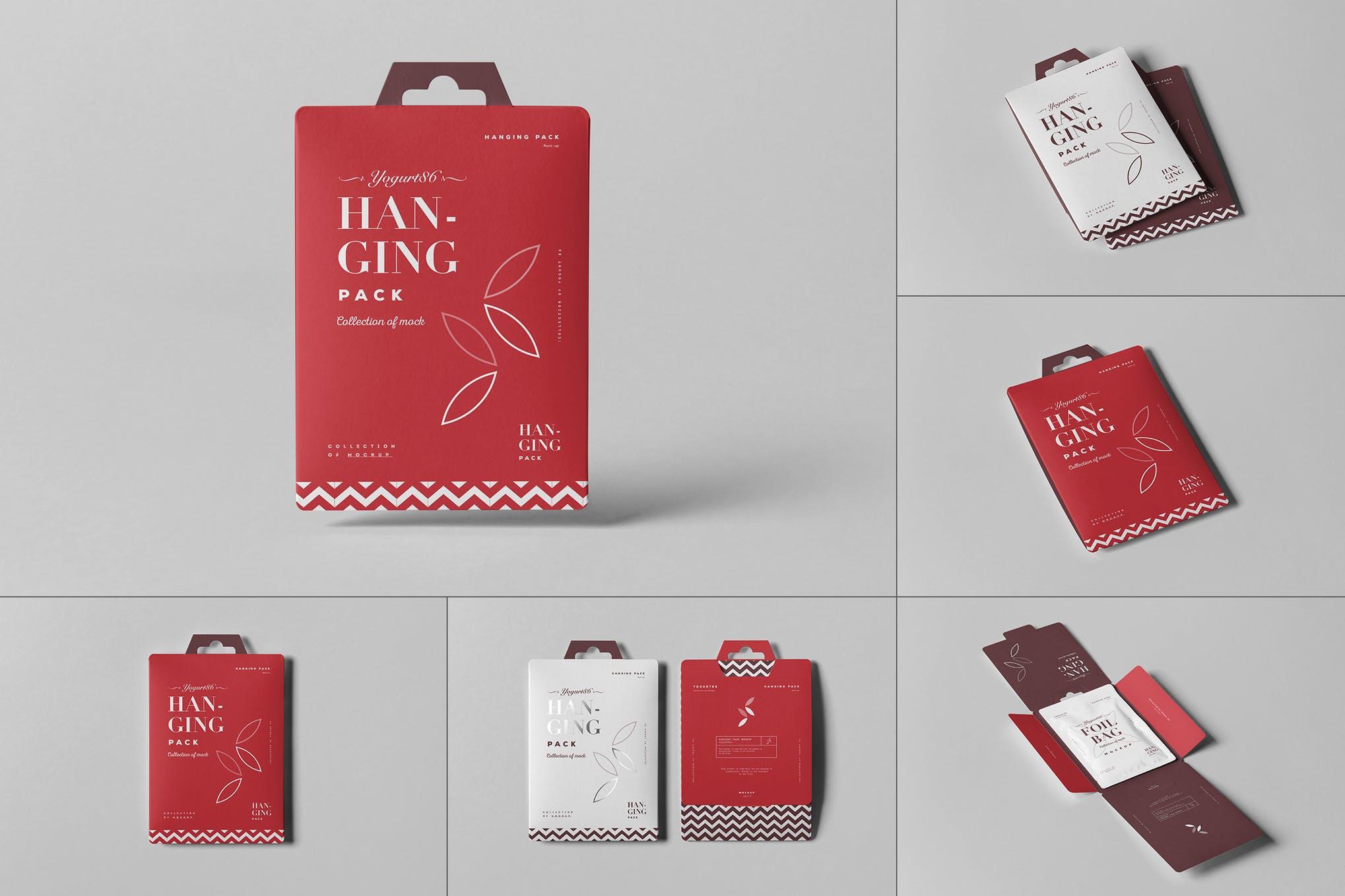 酒店挂牌洗漱用品小包装样机效果图插图(1)