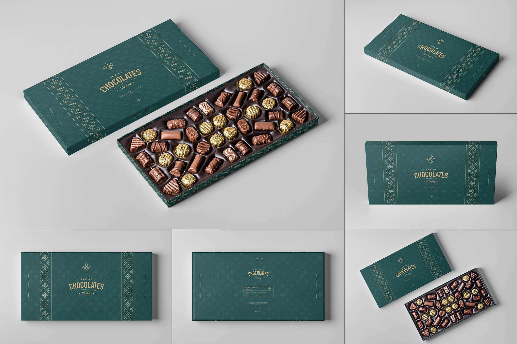巧克力礼盒包装样机效果图插图(1)