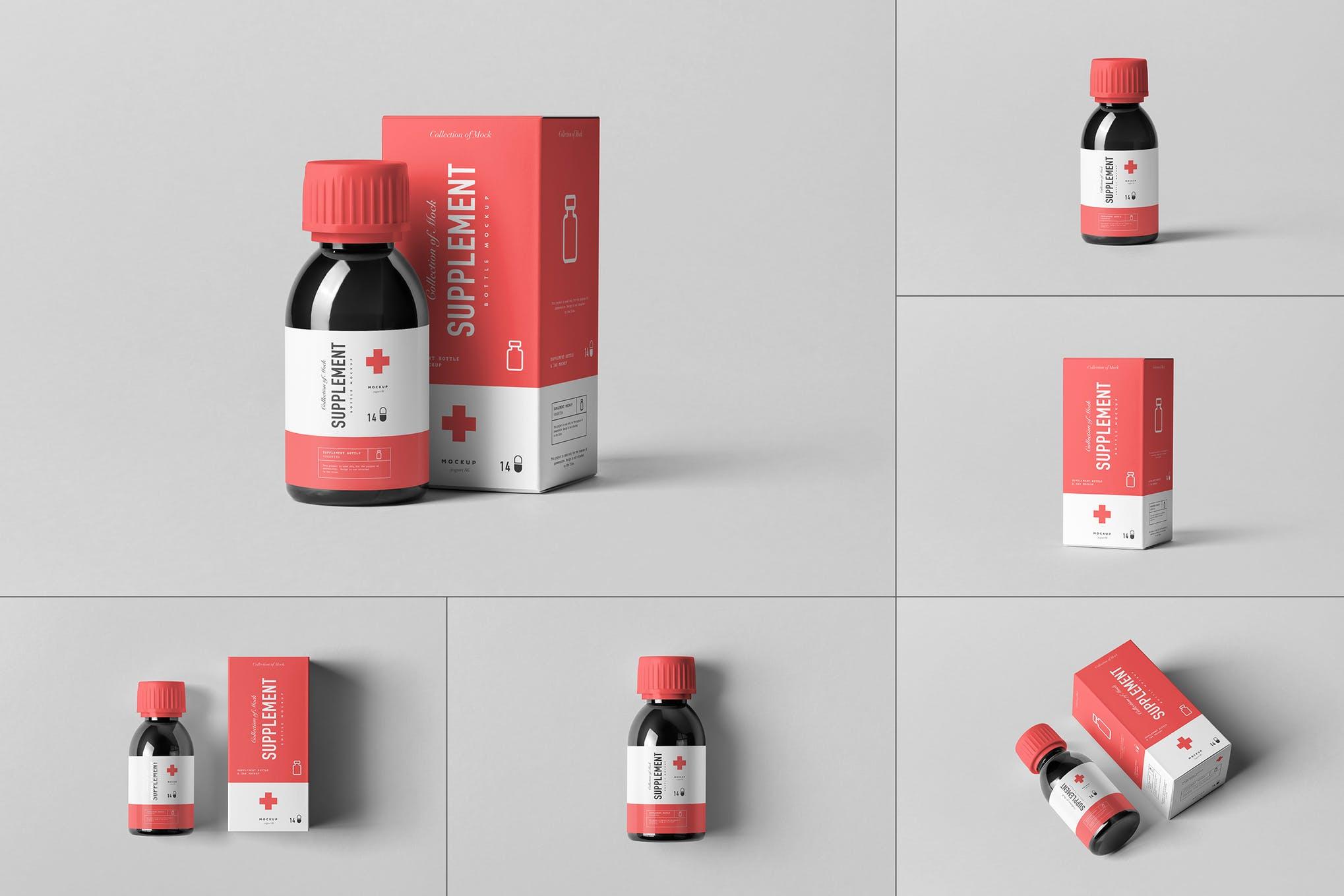 营养药瓶和包装盒样机效果图插图(1)
