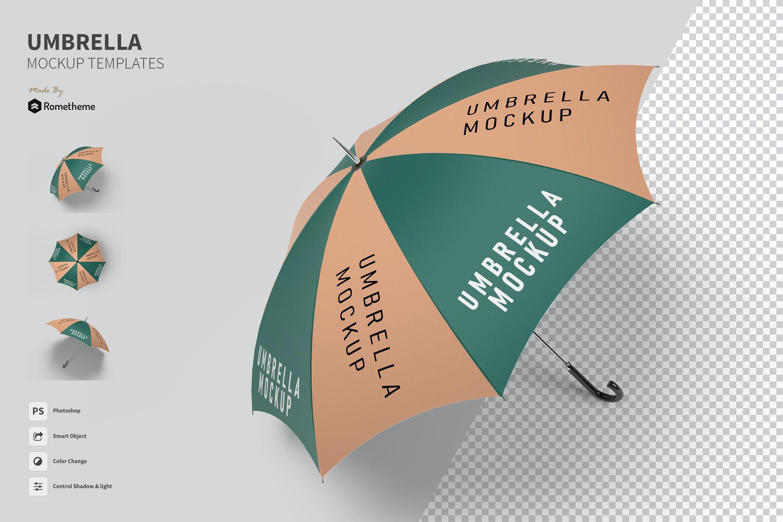 雨伞样机效果图插图(1)