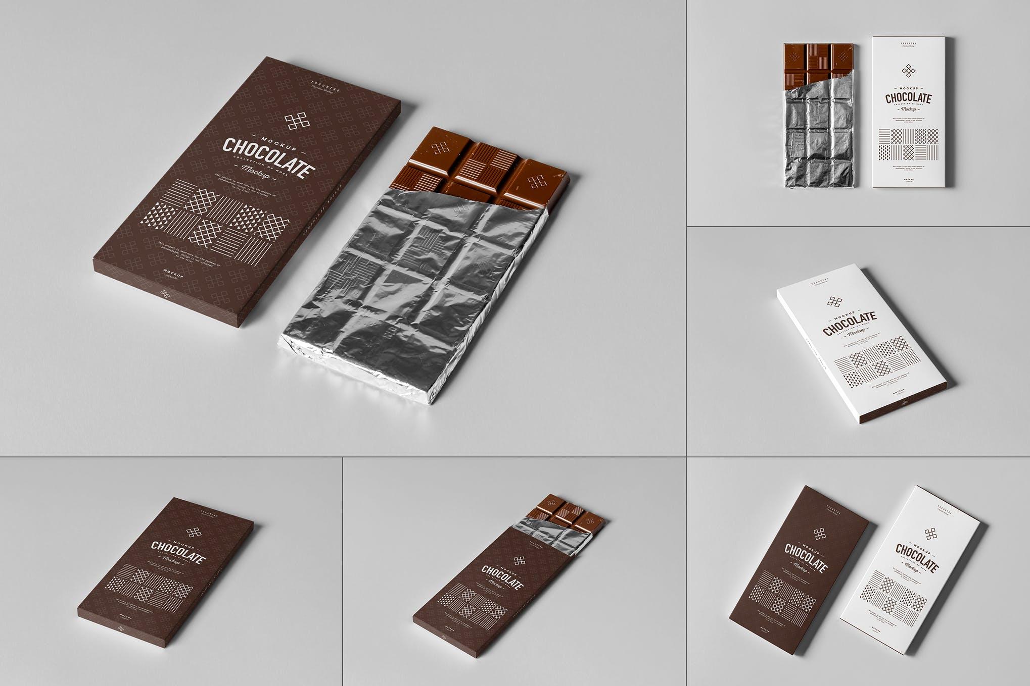 巧克力样机效果图插图(1)