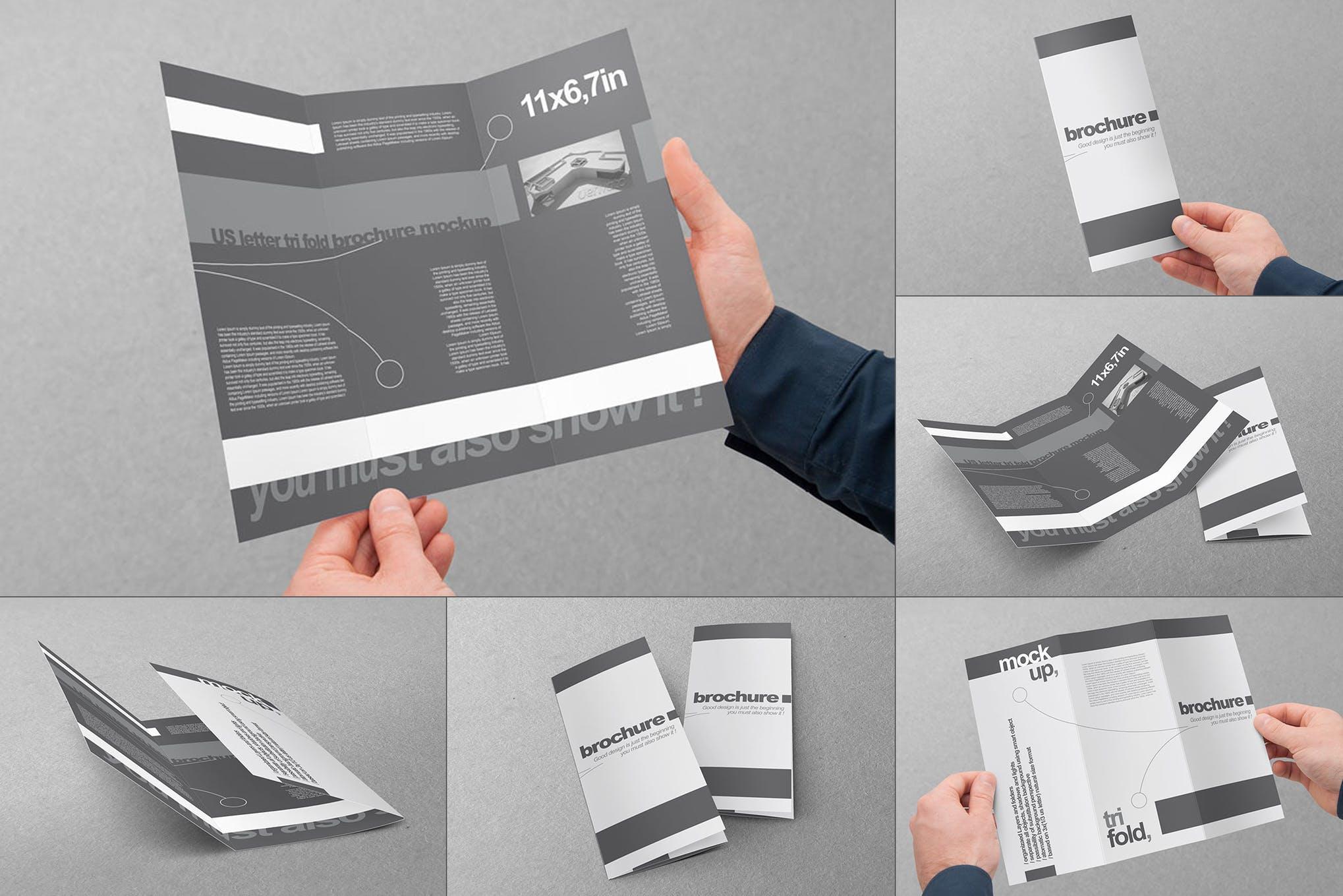 信封尺寸三折页样机效果图插图(1)
