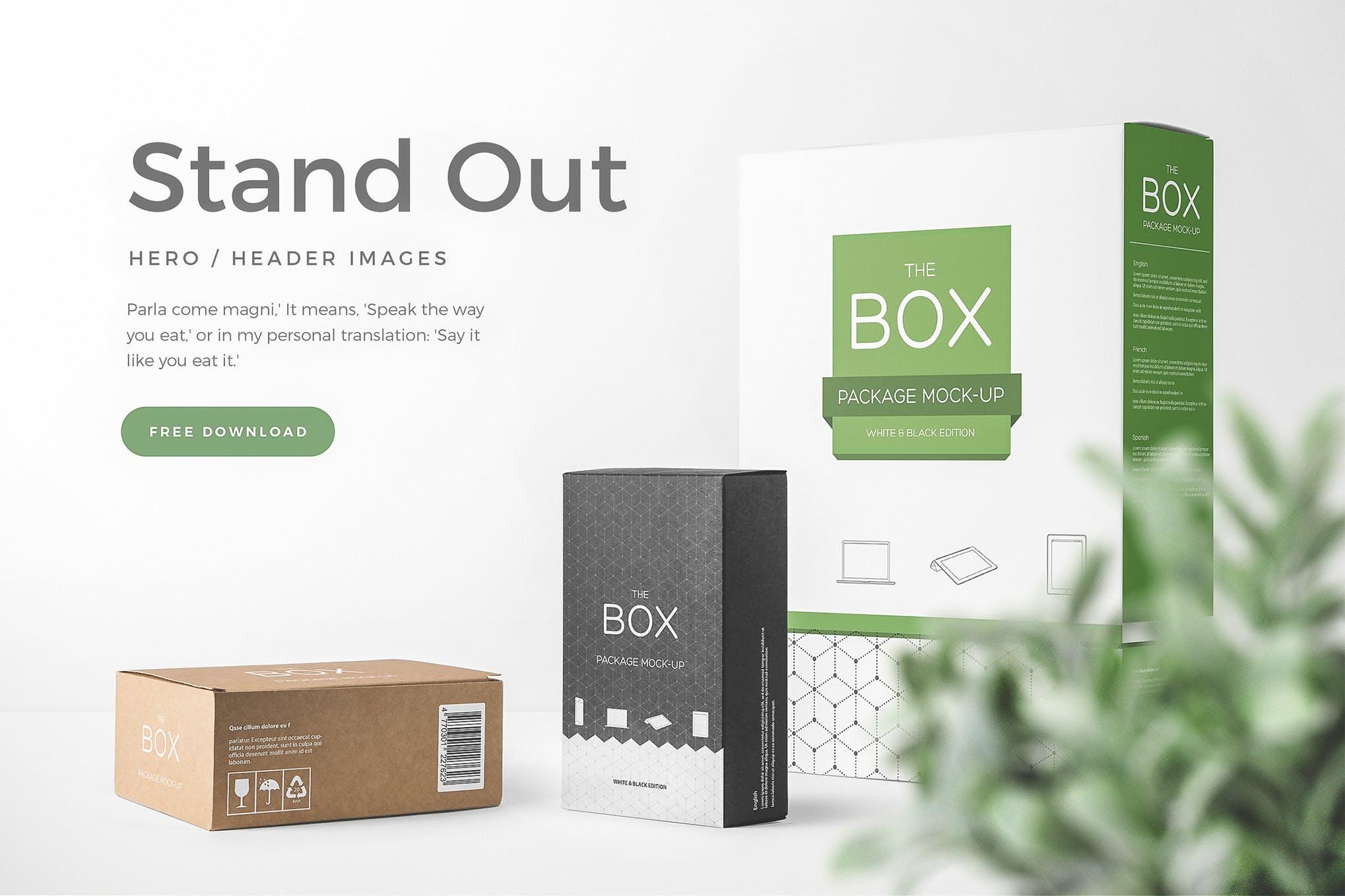 多套纸包装盒展示