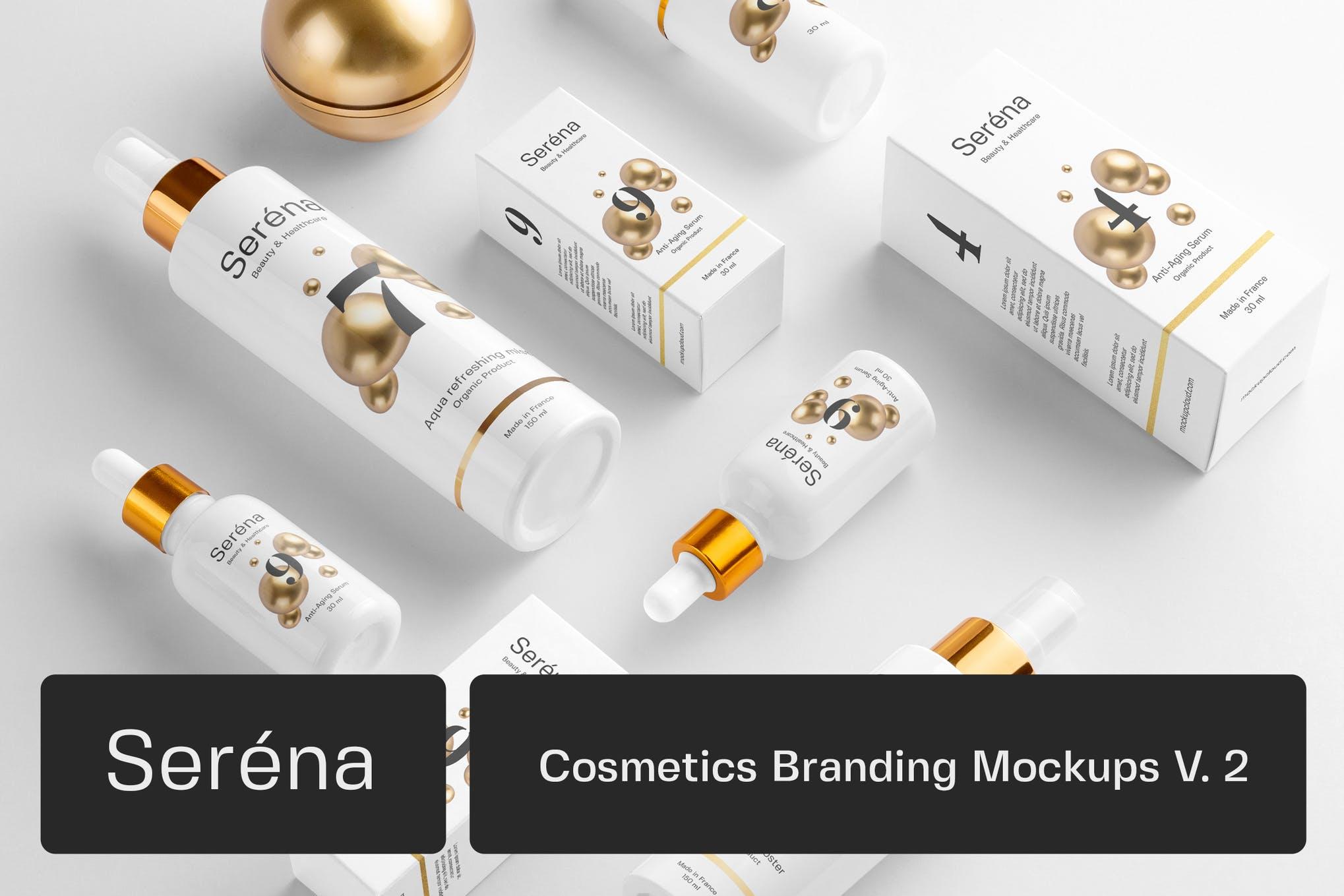 品牌VI化妆品套装自定义物品