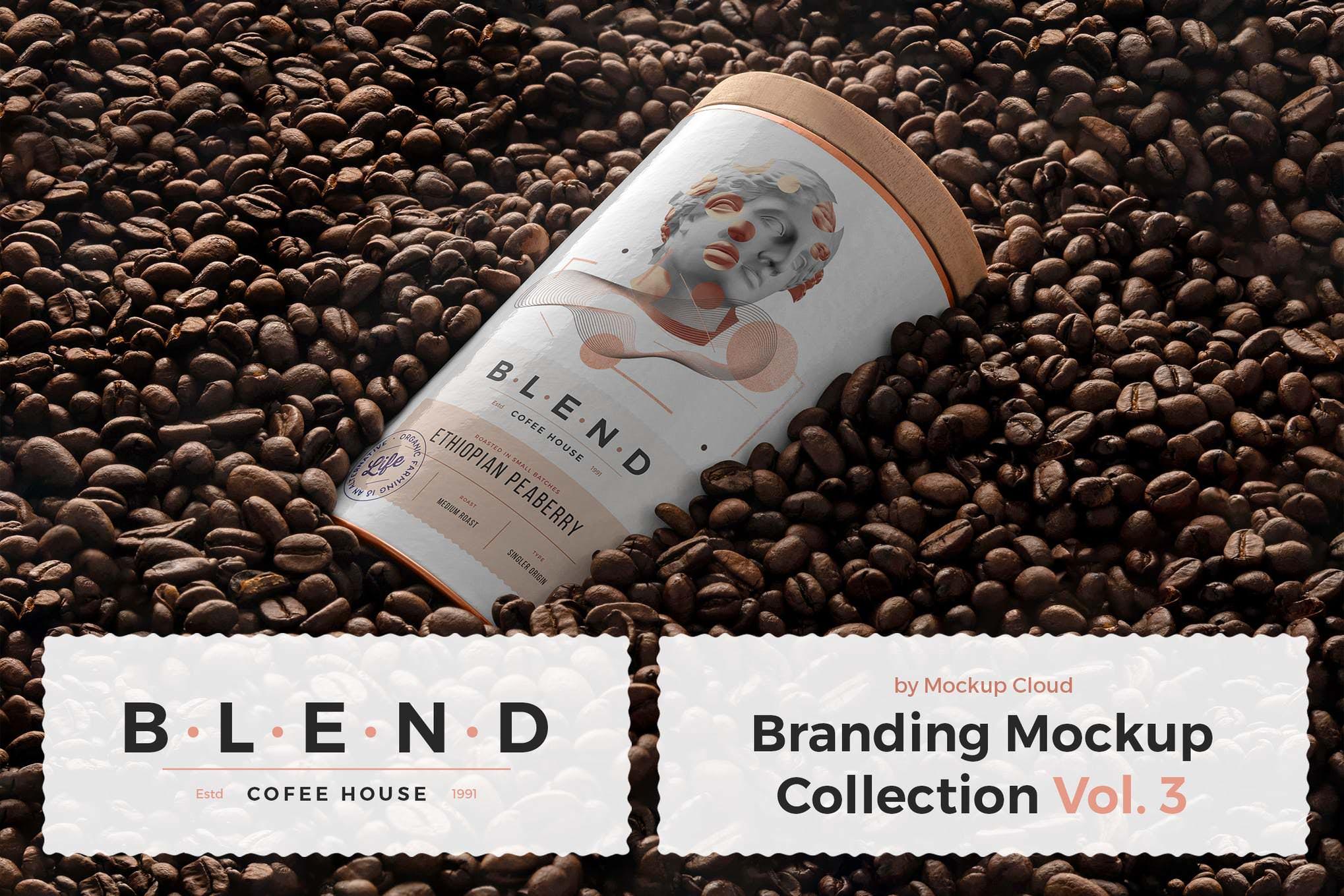 咖啡公司咖啡相关产品和场景自定义