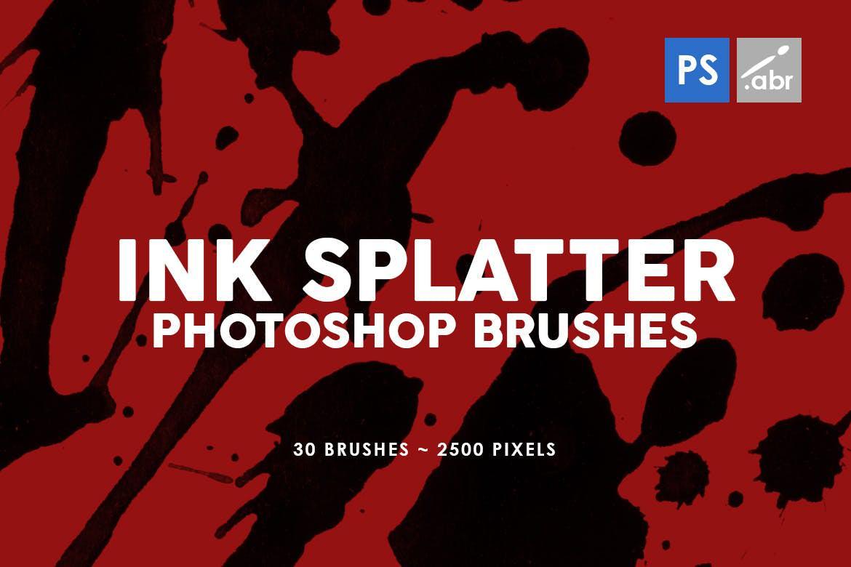 30种墨水喷溅效果PS笔刷
