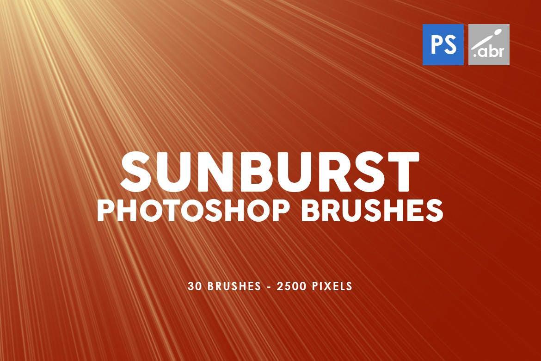 30种日光照射效果PS笔刷