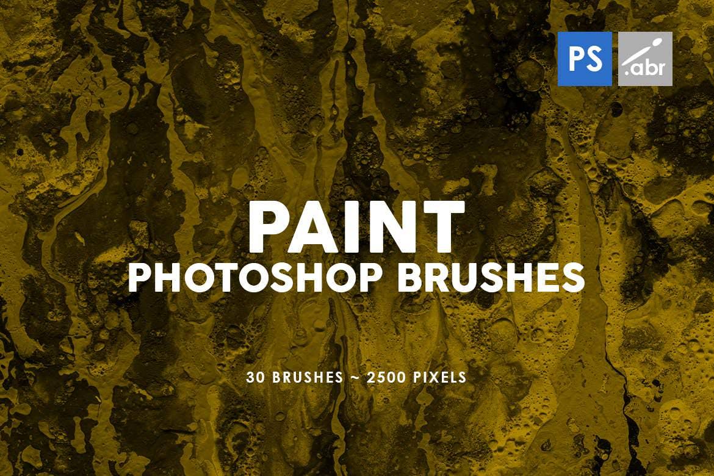 30种油画质感PS笔刷