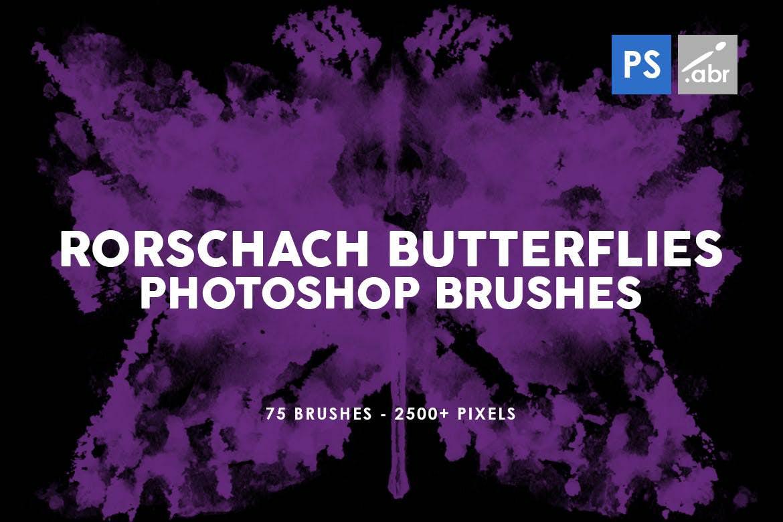 75种蝴蝶花纹效果PS笔刷