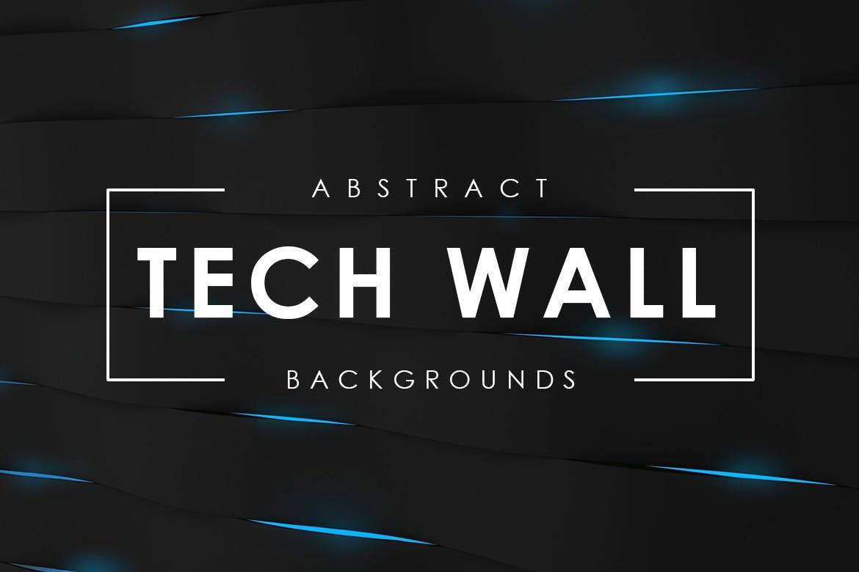 9种科技感背景墙