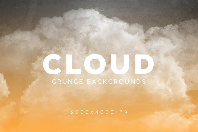 10种云朵背景图