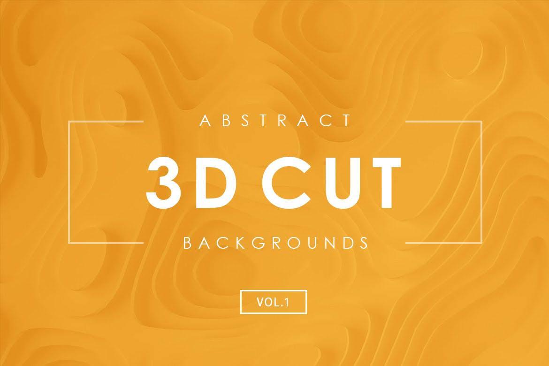 15种3D剪纸纹理效果