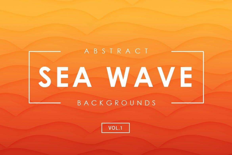 16种海浪效果背景