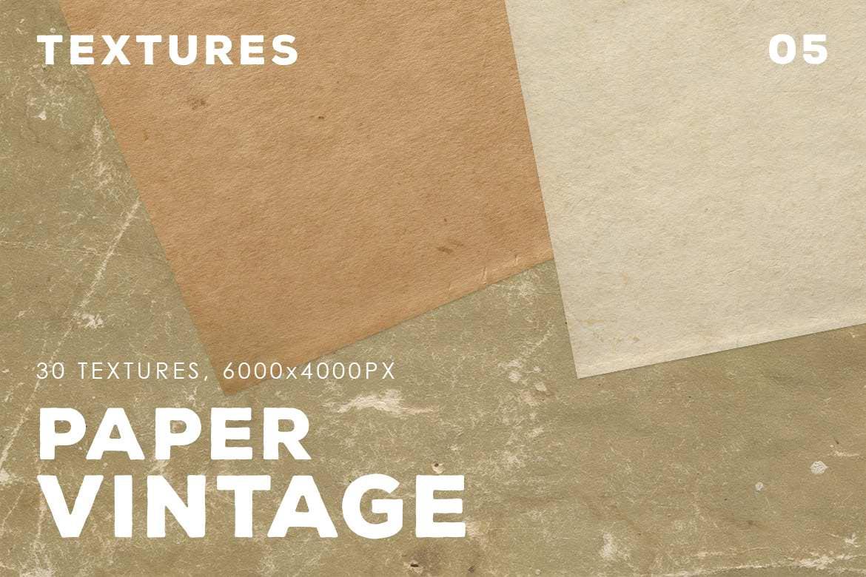 30种经典牛皮纸纸张材质背景v5
