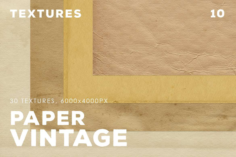 30种经典牛皮纸纸张材质背景v10