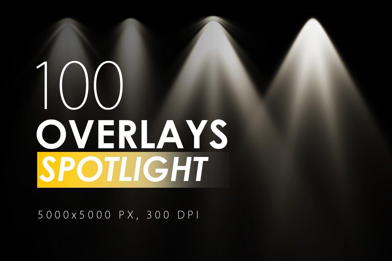 100种聚光灯效果图层