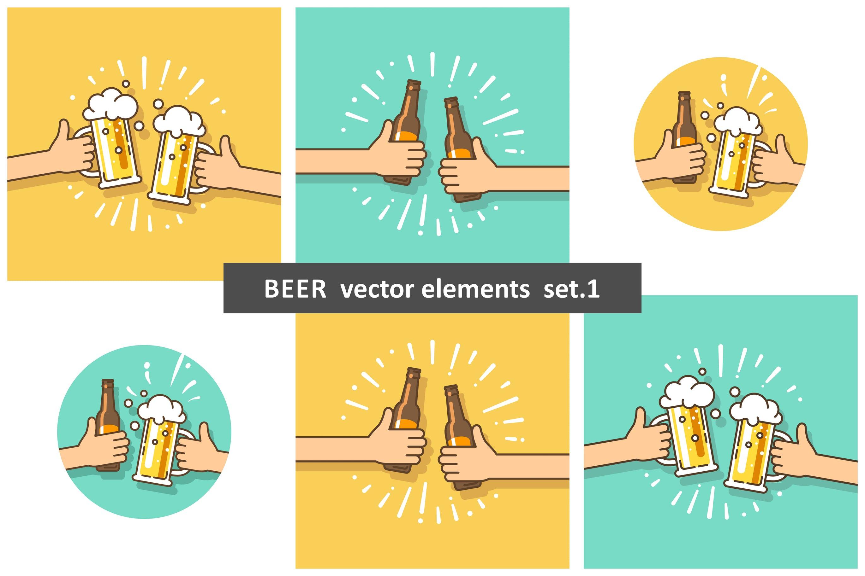 啤酒节庆祝