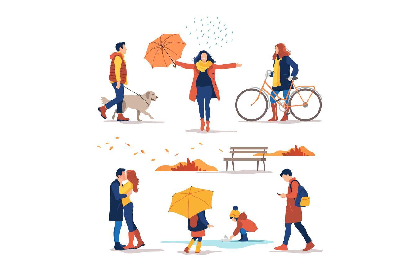 秋天在野外的人