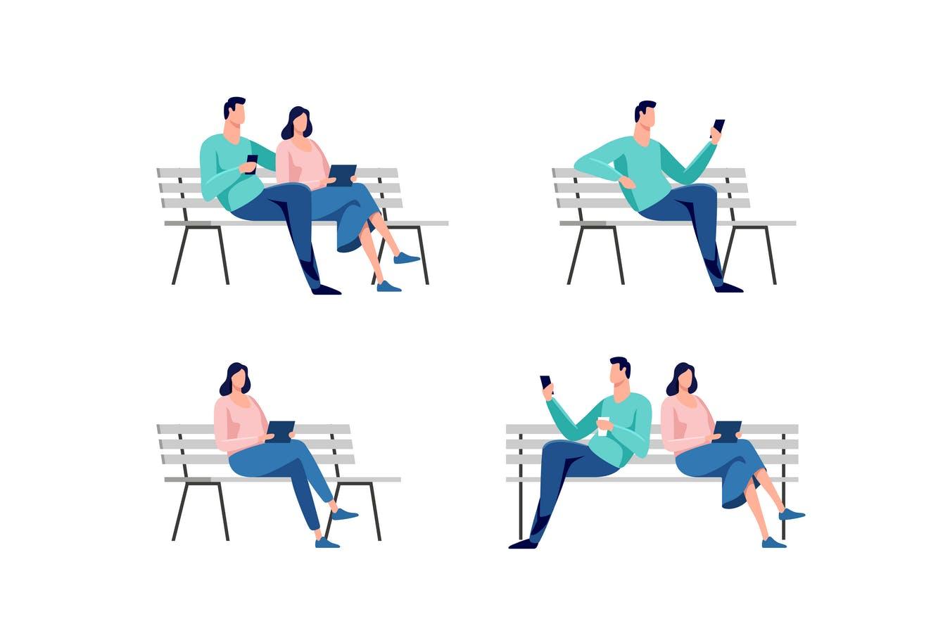 坐在椅子上的人