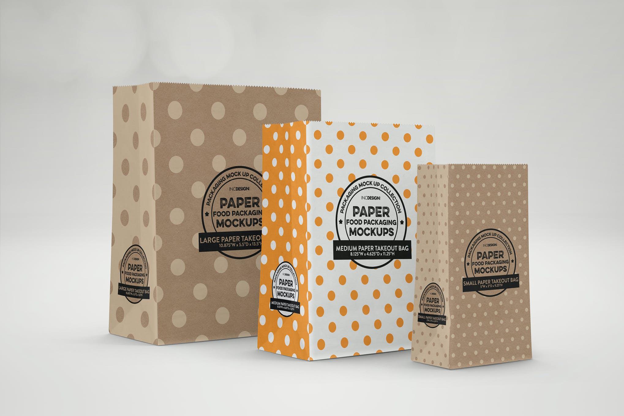 外带食物食品纸袋包装