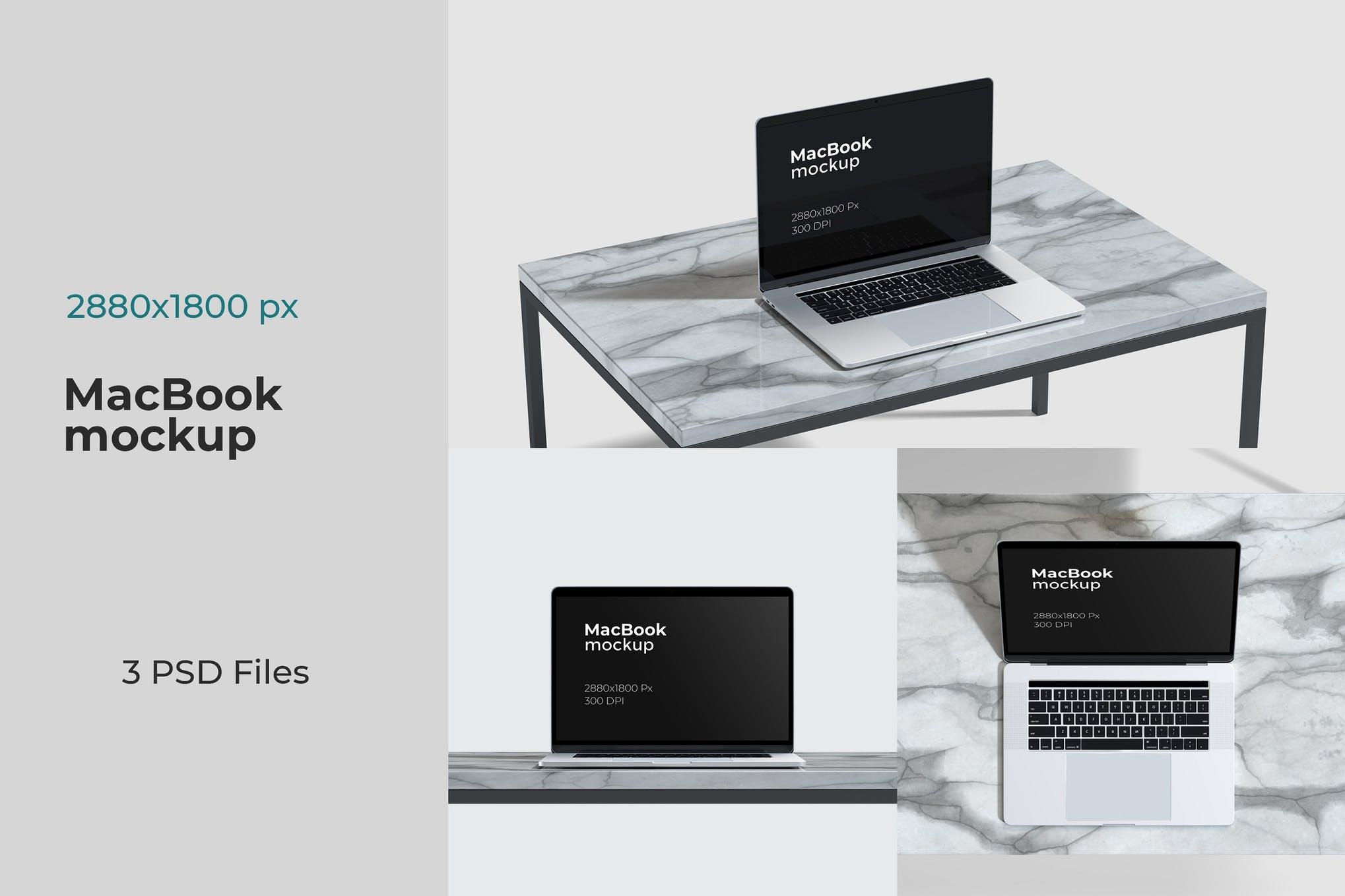 苹果MACBOOK电脑笔记本