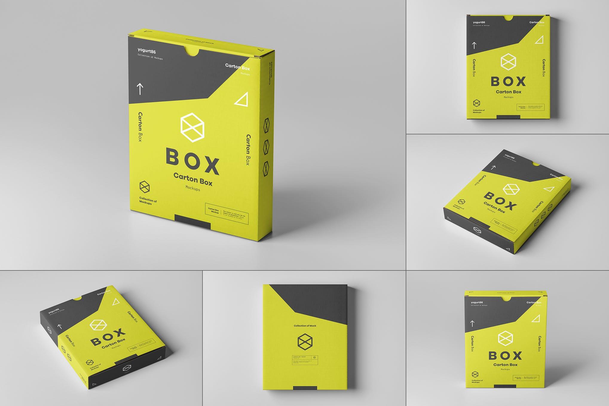 扁平包装盒