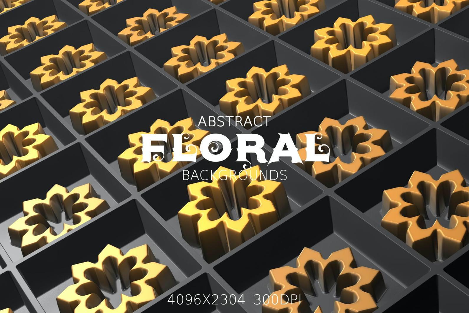 6种立体花型效果纹理背景