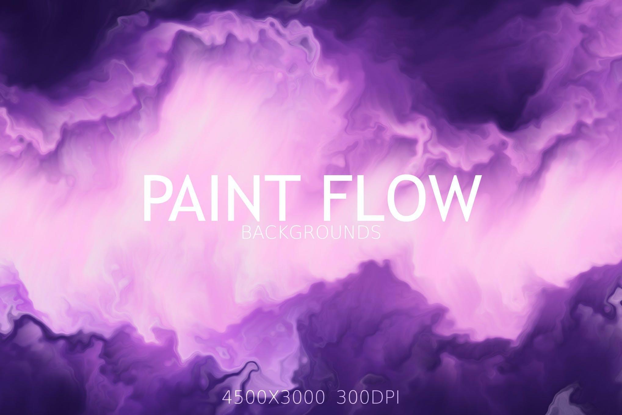 20种颜色染料流动效果纹理背景
