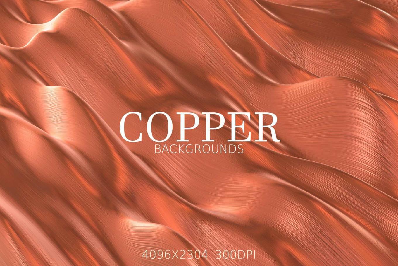 6种铜丝铜制效果纹理背景