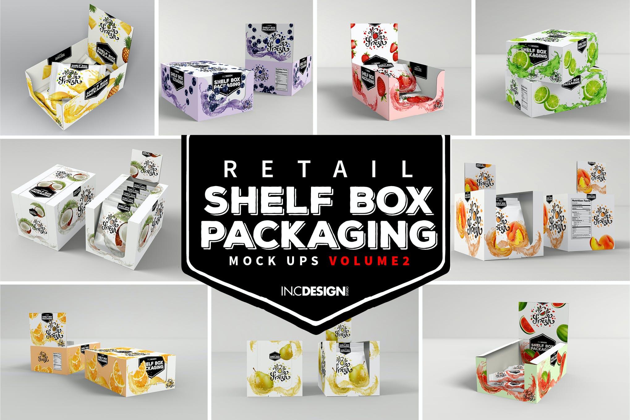 零食产品包装纸盒套装
